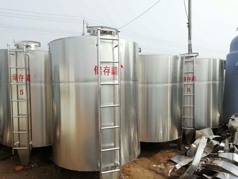 杭州二手不锈钢储存罐
