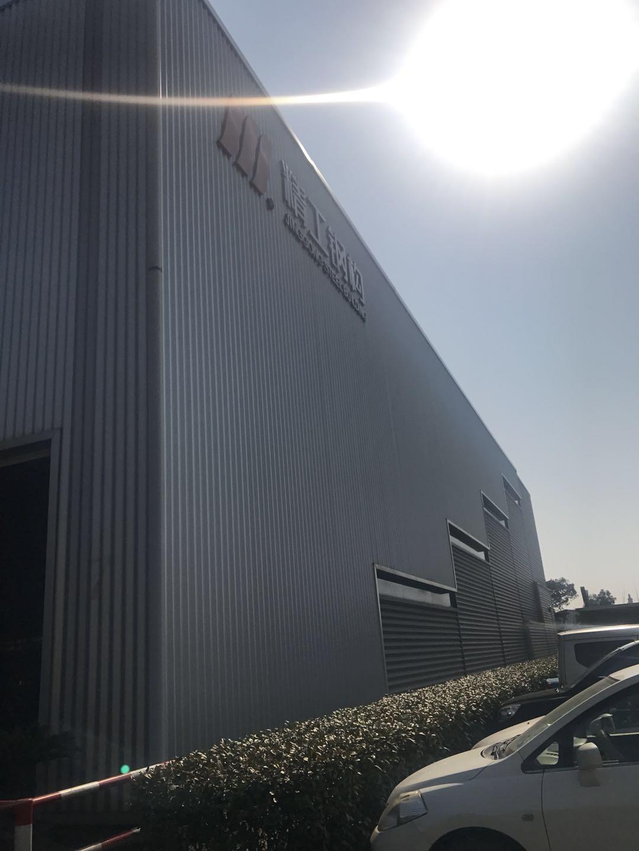 YX65-470型氟碳彩钢板加工厂