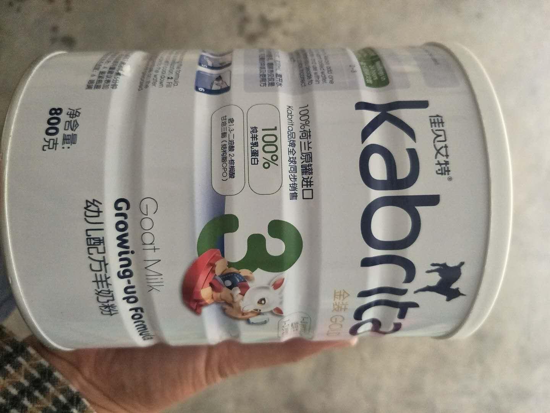 拉萨收购临过期奶粉