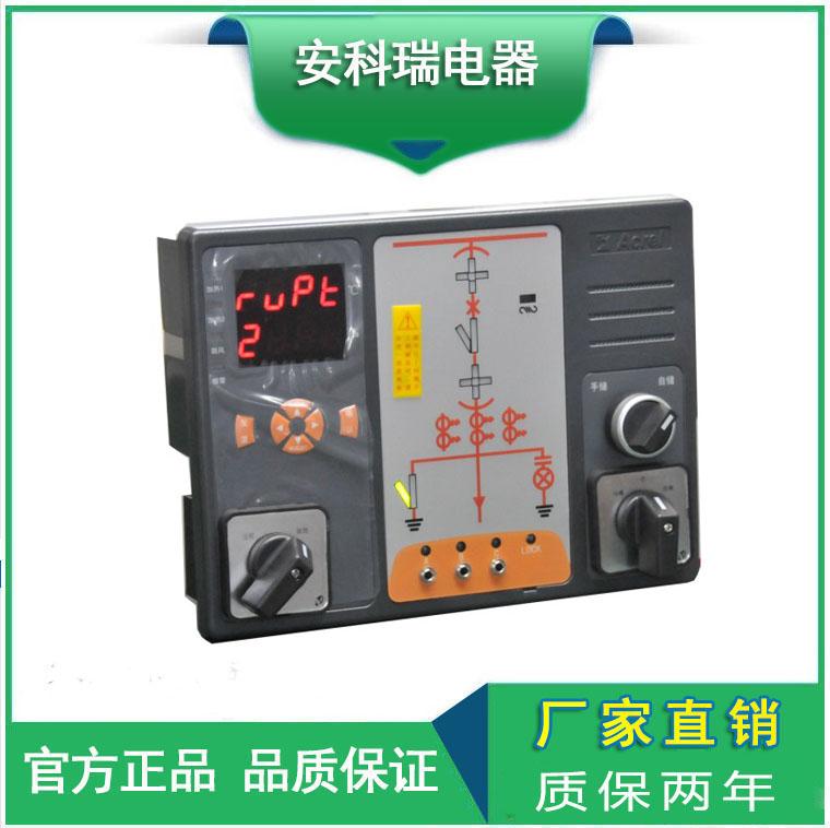 ASD200開關柜綜合測控裝置廠家 江蘇安科瑞產品選型手冊