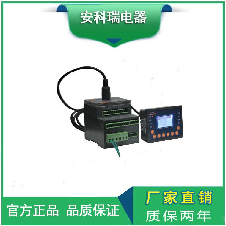 ARD2F-800電動機綜合保護器 防止電機燒壞