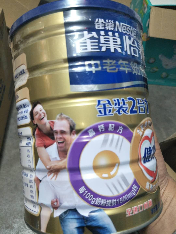 徐州收购临过期奶粉