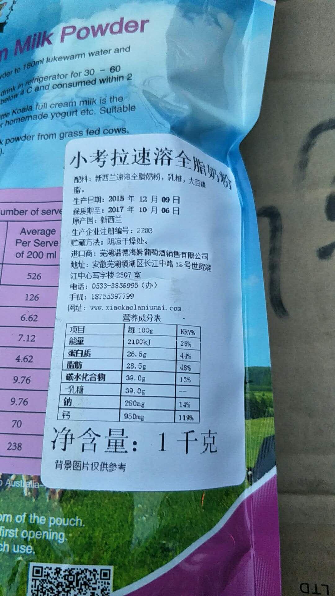 沈阳收购临过期奶粉