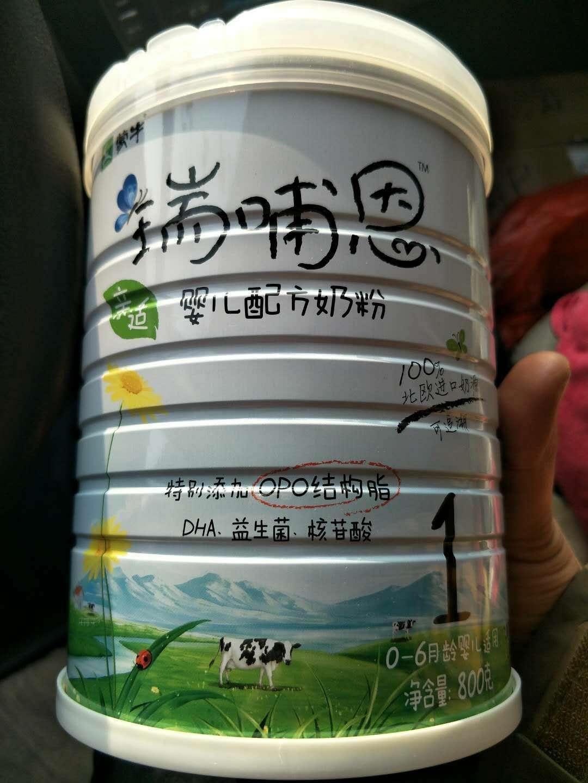 河南收购临过期奶粉