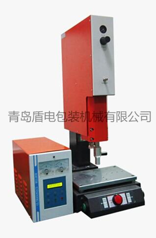 U盘超声波焊接机
