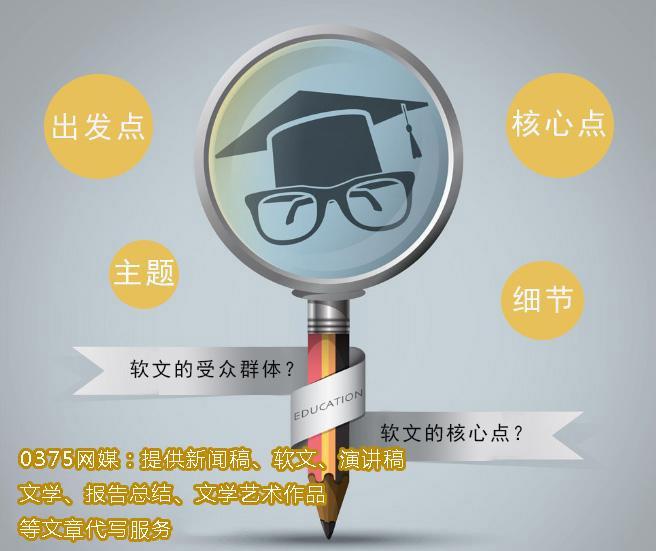 软文一般是客户拿来发布到大型新闻门户网站、行业内龙头网站和一些知名相关;