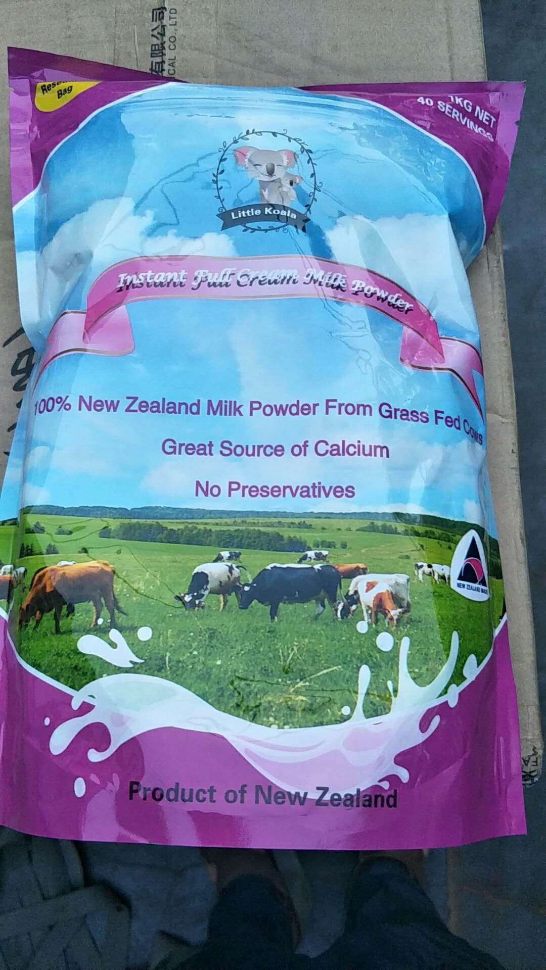 济源收购临过期奶粉