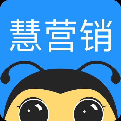 南京crm企业管理软件电话 企蜂通信