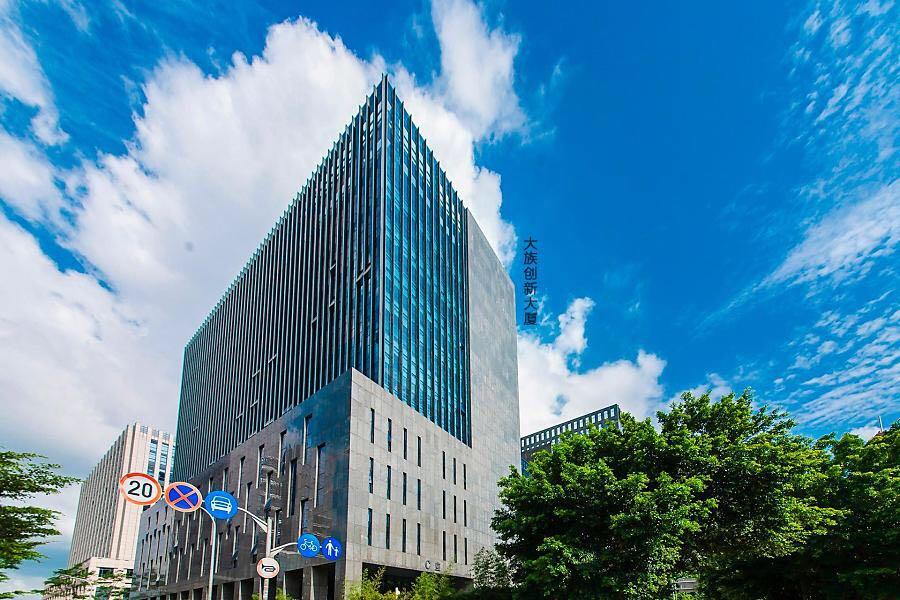 科技园大族创新大厦