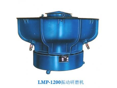 LMP-100/250/300/600/1200振动研磨机研磨机/振动研磨机/冠亚研磨机