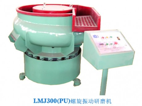 LMJ-300螺旋振动研磨机PU无锡研磨机/球磨机
