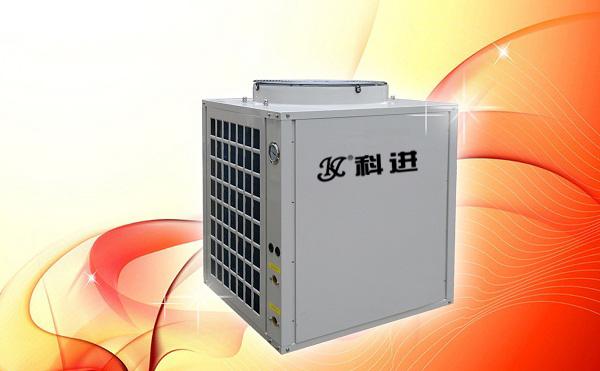 新密空气能热水器专注热泵10年