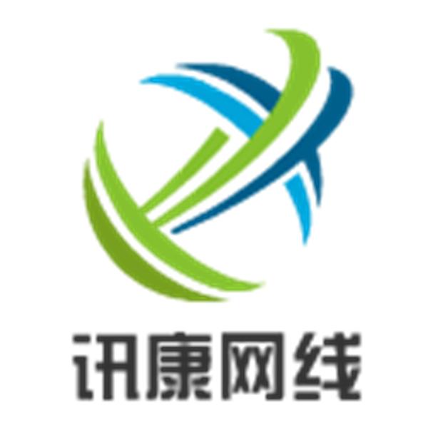 深圳市龍崗區訊康網線廠