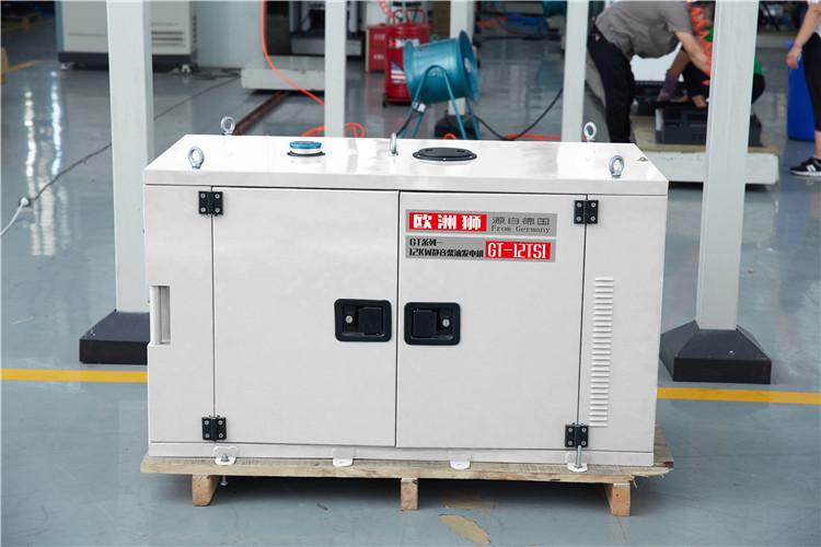 12kw水冷柴油发电机