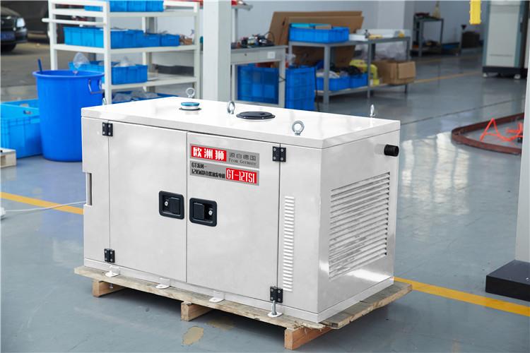 15kw水冷柴油发电机