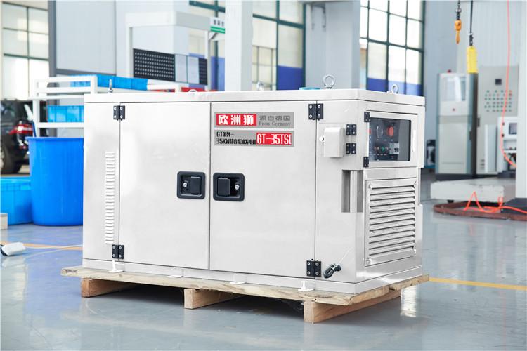 35kw水冷柴油发电机