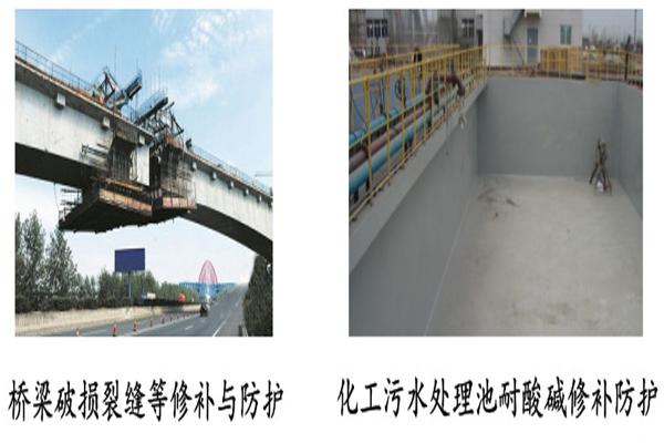亳州环氧树脂修补砂浆厂家涵洞修补