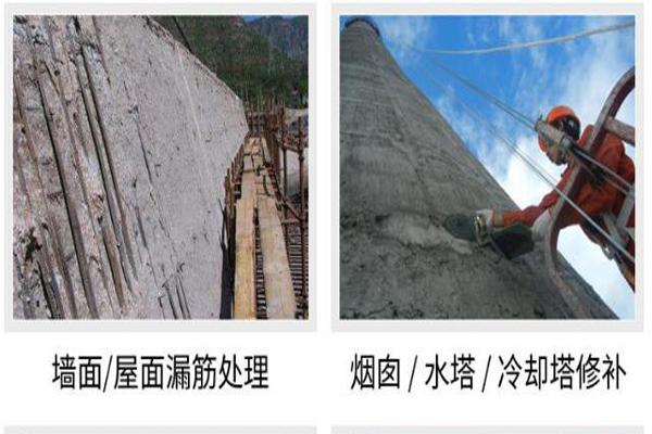 临沂环氧树脂修补砂浆厂家推荐桥梁结构加固