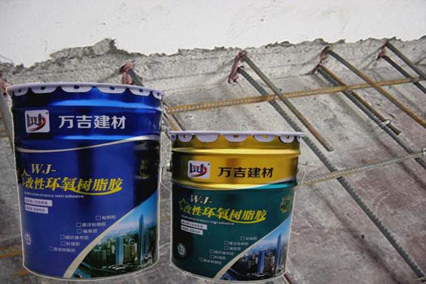 桂林改性环氧注射式植筋胶在线