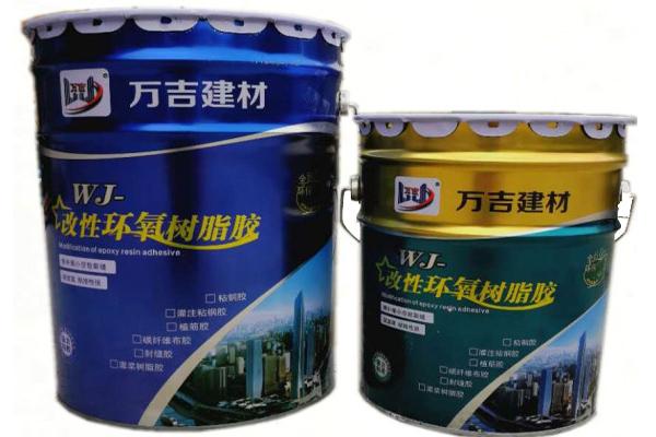 佛山碳纤维胶粘剂厂商出售