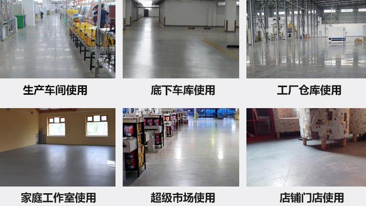 梧州混凝土表面硬化剂厂家供应