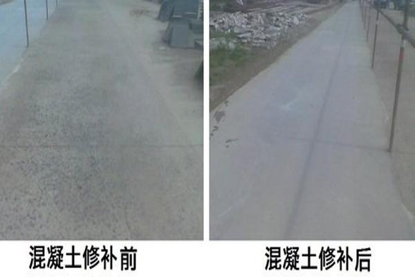 潍坊地面起砂处理剂销售价