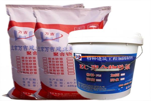 铜川耐酸碱改性聚合物砂浆厂家供应