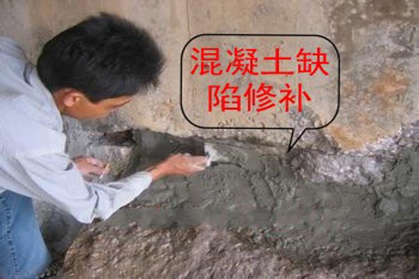 定西聚合物修补砂浆价格现浇楼板麻面蜂窝修补