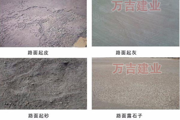 南充改性环氧砂浆优选万吉混凝土破损修复