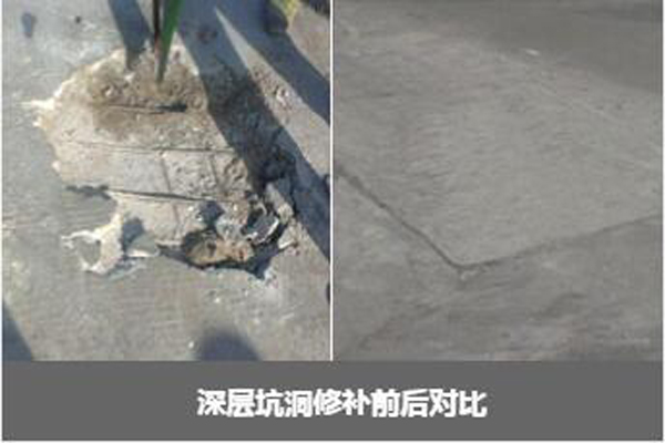佳木斯改性环氧砂浆优选万吉混凝土破损修复