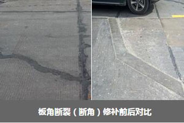 天津改性环氧砂浆优选厂家桥梁结构加固
