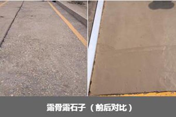 南宁聚合物高强修补砂浆符合标准冷却塔混凝土脱落修补