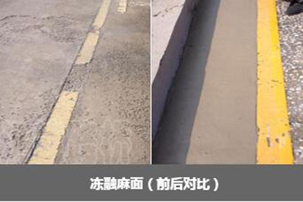 景德镇改性环氧胶泥生产厂家混凝土破损修复