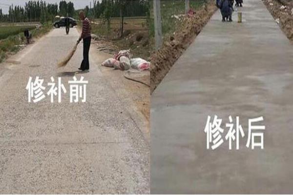 临沧改性环氧胶泥生产厂家混凝土破损修复