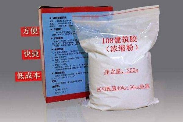 咸阳108浓缩胶粉厂家价格