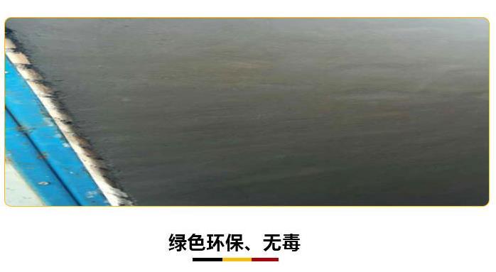 邵阳聚合物防腐防水砂浆销售厂家