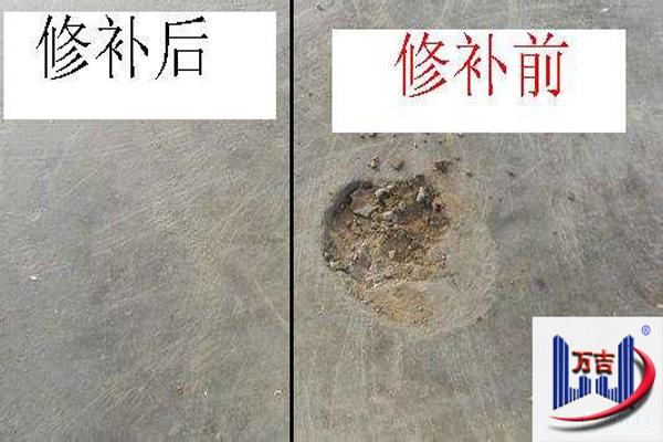 唐山聚合物防腐防水砂浆免费