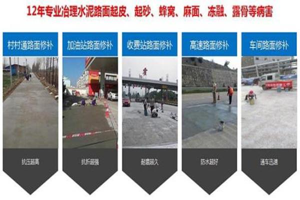 天津聚合物防腐防水砂浆供应商