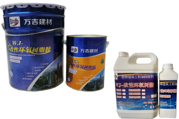 包头环氧灌浆树脂胶厂家推荐混凝土结构裂缝修复