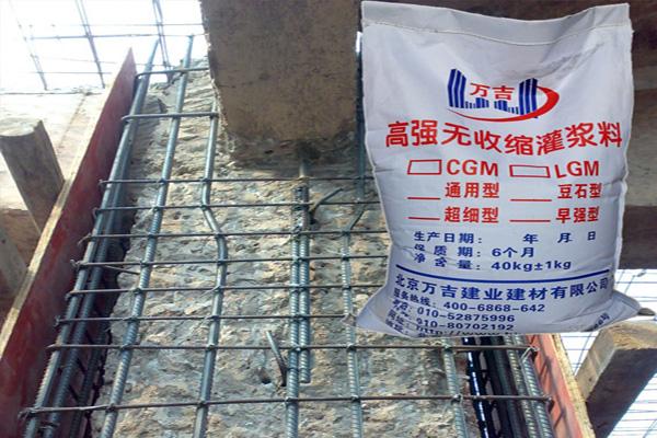 石家庄正定县冬季施工早强型灌浆料厂商出售