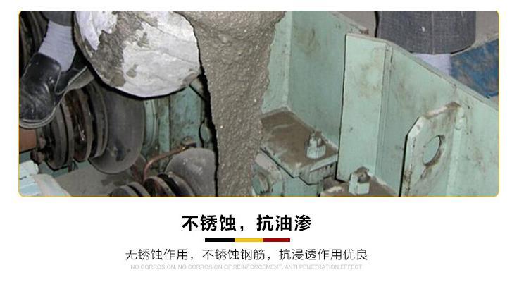 天津蓟县C80度灌浆料厂家供应
