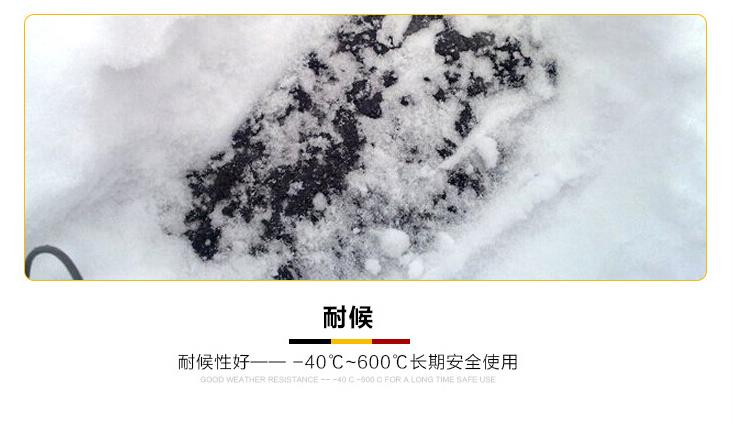 青龙湖CGM无收缩灌浆料报价