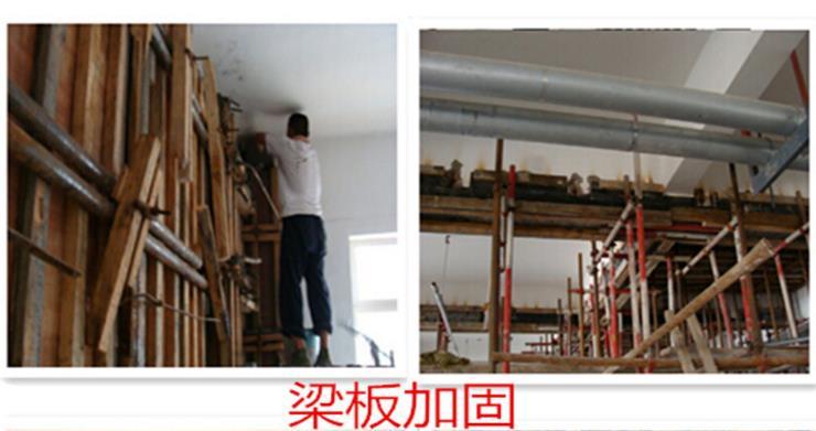 北京石景山C80度灌浆料厂家供应
