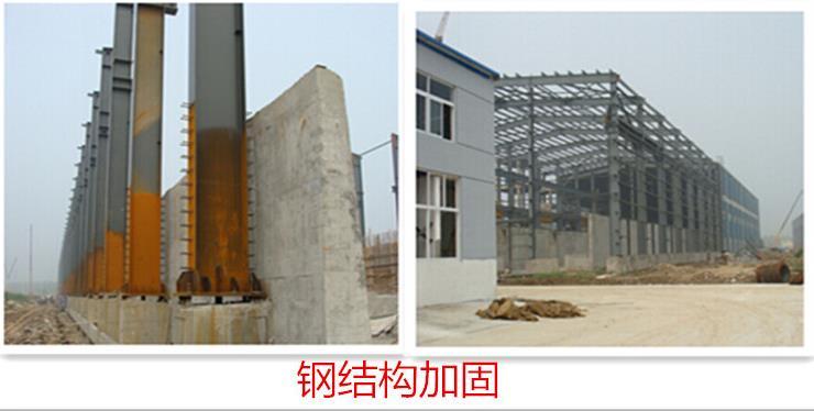 通州马驹桥C80度灌浆料优质商家