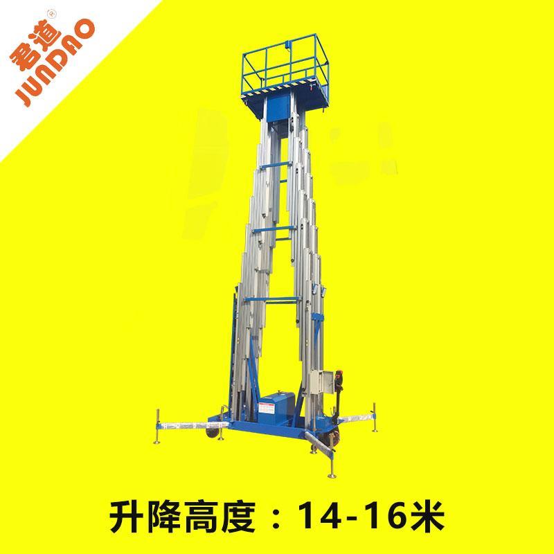 佛山供应深圳电动铝合金高空升降平台定制