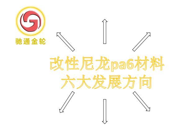 太阳集团城网址appa0000.com