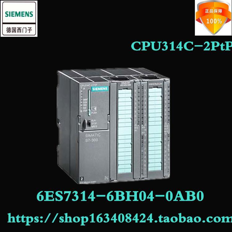 濱州西門子PLC300 數控系統