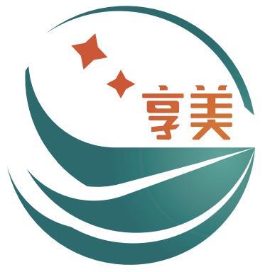 廣州市享美化工科技有限公司