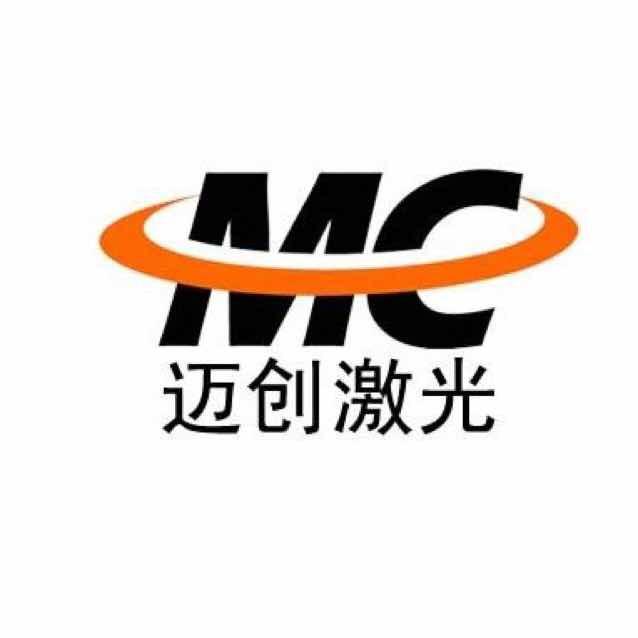 濟南邁創數控設備有限公司