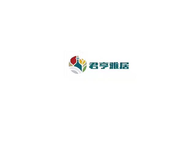 廊坊市君亨雅居装饰材料有限公司